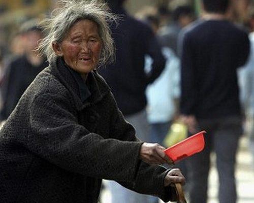 Китайский фонд социального обеспечения терпит миллиардные убытки