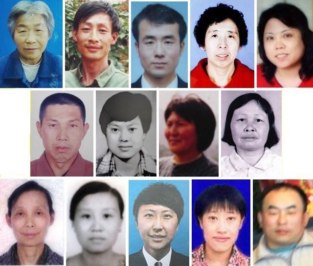 Фотографии некоторых сторонников Фалуньгун, погибших в результате репрессий в Китае в 2014 году. Фото: minghui.org