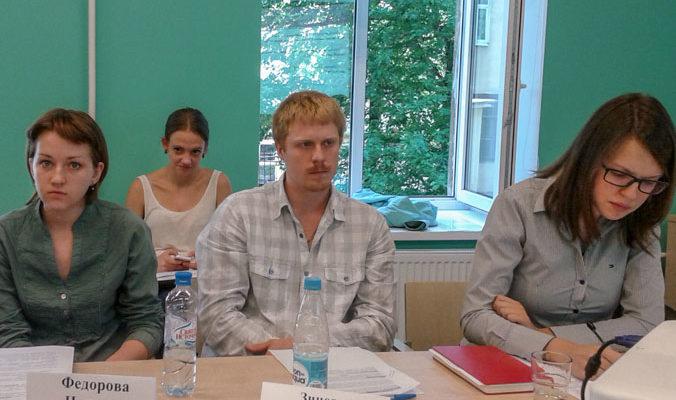 Молодёжь Европы и России: живи настоящим