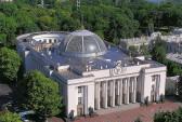 Верховная Рада Украины. Фото: Jurij Skoblenko/flickr.com