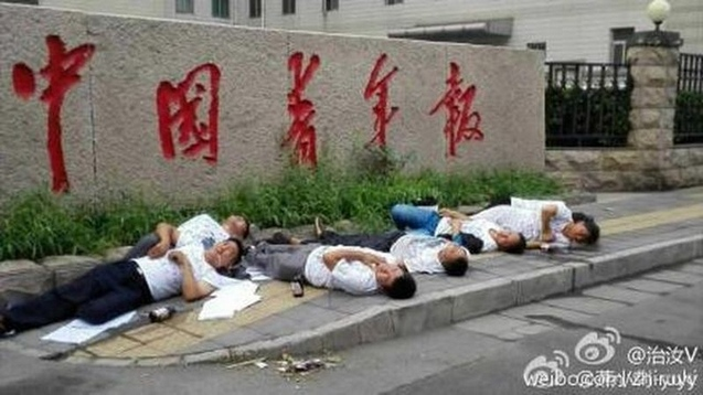 Коллективное самоубийство произошло в Пекине