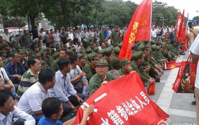 Бывшие фронтовики в Китае недовольны отношением к ним властей