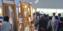 В Торонто открылась международная выставка китайской живописи