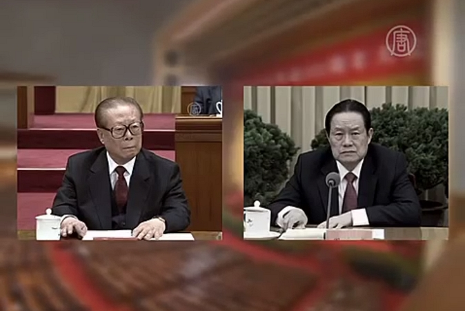 В Китае происходит крупнейшее коррупционное расследование
