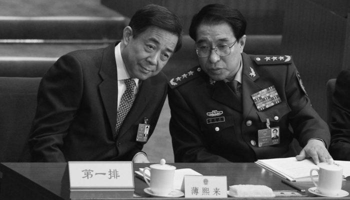 16 генералов были уволены в 2014 году в Китае