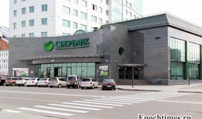 Банкоматы Сбербанка не будут работать в ночь на 11 августа