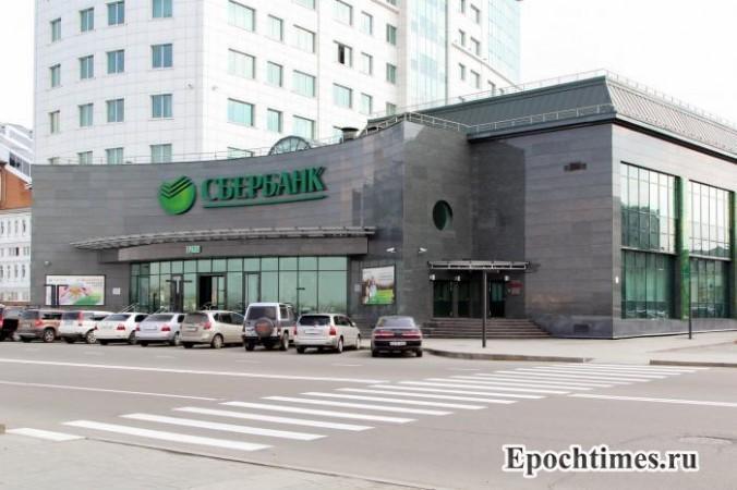 Сбербанк, банкоматы, экономика