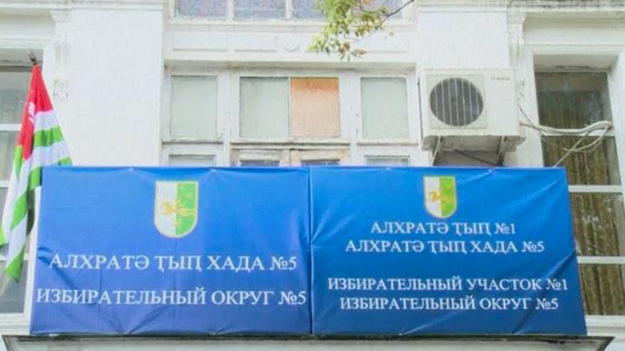 Почти половина жителей Абхазии проголосовала на досрочных выборах президента
