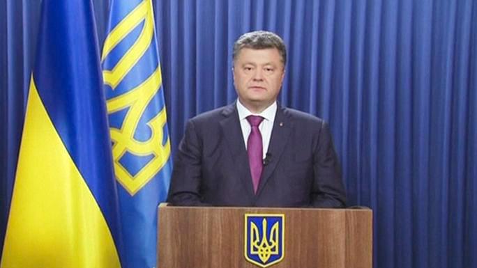 Президент Украины распустил Верховную Раду, назначил выборы на 26 октября