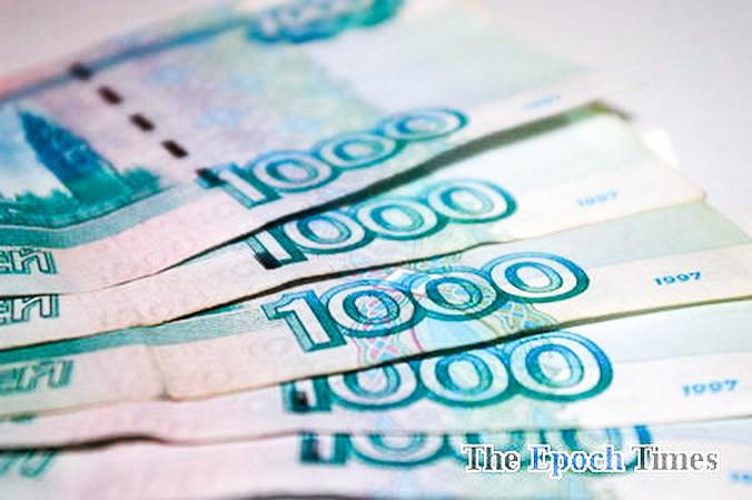 Пенсии, рубль, Минфин