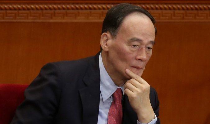 Главный борец с коррупцией в Китае намекнул на новую крупную цель