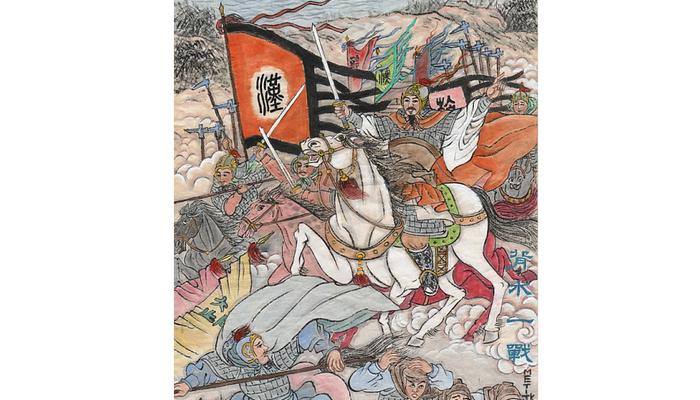 Китайские идиомы: сражаться спиной к реке