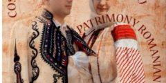 Почему исчезают народные костюмы