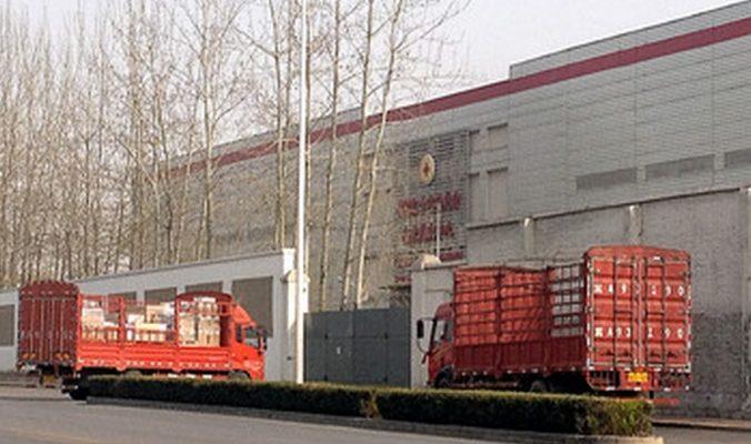 Китайский «Красный Крест» сдаёт в аренду свои склады