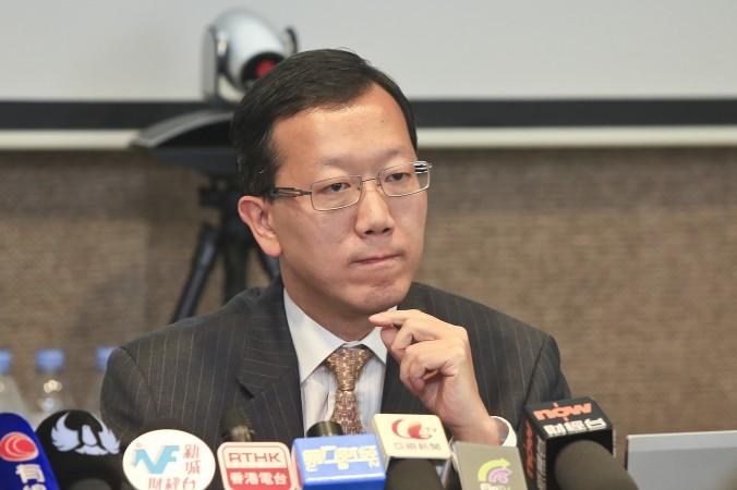 Дэвид Чхинь Хун-И, глава азиатского отделения UBS. Фото: Yu Kong/Epoch Times