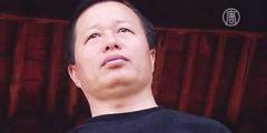 Правозащитник Гао Чжишэн исчез после публикации своего открытого письма (обновление от 27.09)