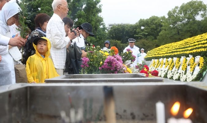 В Японии почтили память погибших в Нагасаки