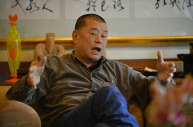 Джимми Лай — гонконгский медиамагнат и основатель Next Media. В его доме в Гонконге был произведён обыск антикоррупционными следователями 28 августа 2014 года. Фото: скриншот/Apple Daily