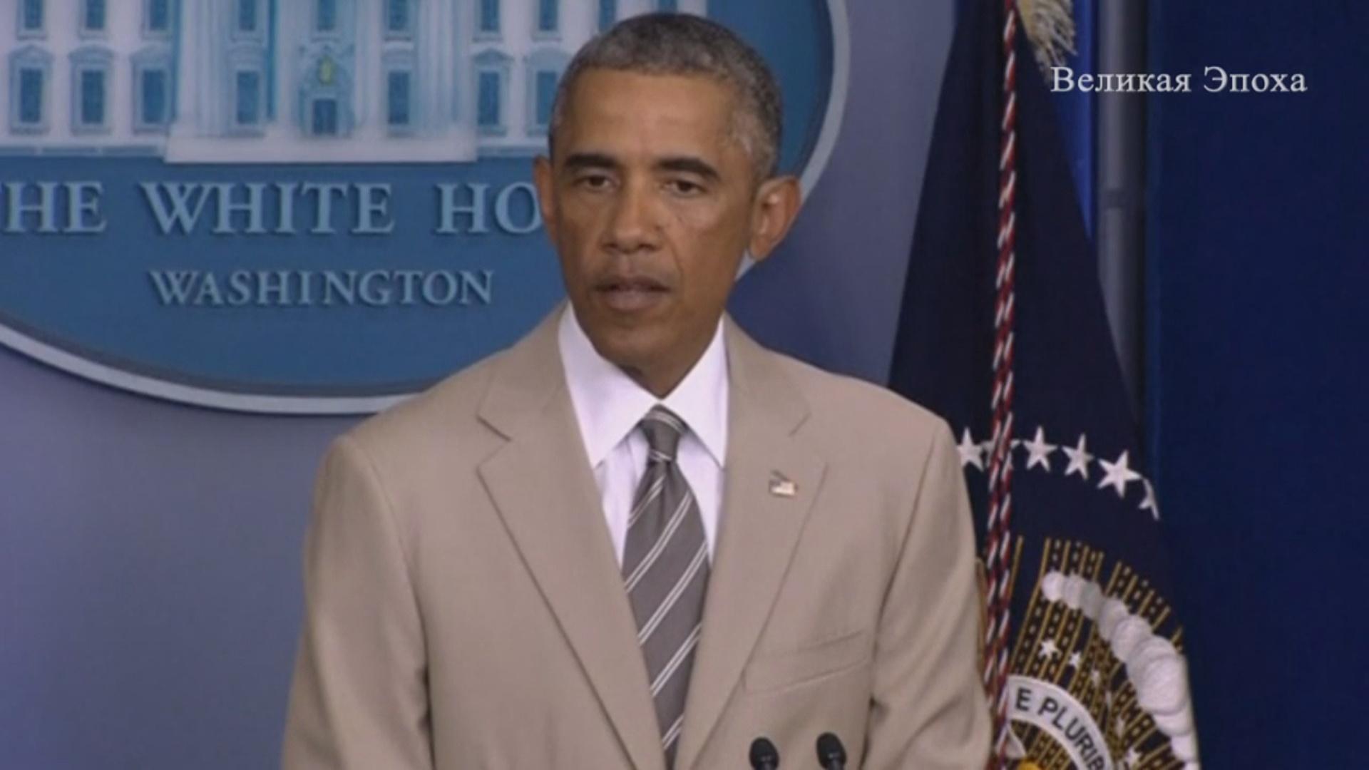Барак Обама. Скриншот видео