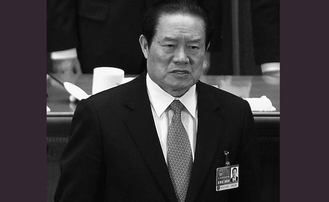 Разведка США нашла признаки раскола внутри компартии Китая