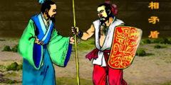 Китайские идиомы: противоречить самому себе