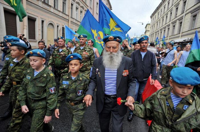 День Воздушно-десантных войск. OLGA MALTSEVA/AFP/Getty Images