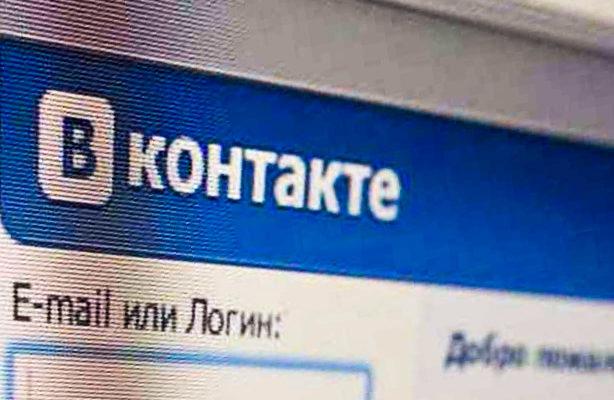 Уход создателя сайта «ВКонтакте» оказался первоапрельской шуткой