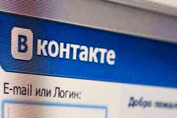 социальные сети, марш за федерализацию Сибири, новости России