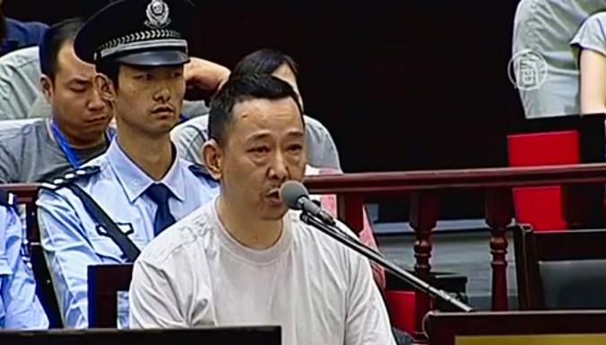 К сметной казни проговорён бывший магнат горнодобывающей промышленности КНР