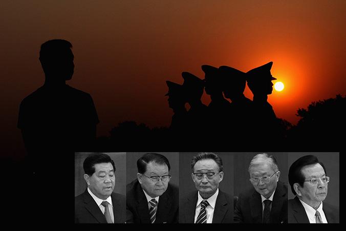 Слева-направо: Цзя Цинлинь, Ли Чанчунь, У Банго, Ло Гань, Цзэн Цинхун. На общем фоне китайская военизированная полиция во время церемонии спускания флага на площади Тяньаньмэнь 17 мая 2012 года. Фото: Feng Li/Getty Images