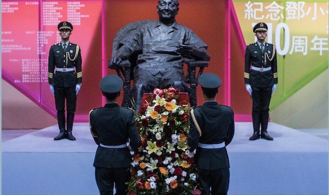 Юбилей Дэн Сяопина и амбиции Си Цзиньпина