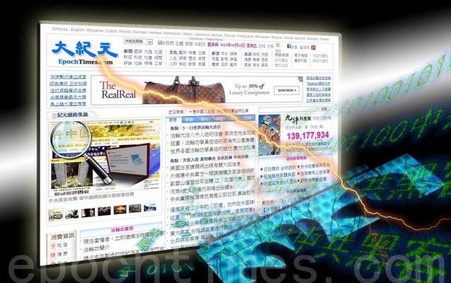 Китайские хакеры атаковали сайт The Epoch Times за статьи о Чжоу Юнкане