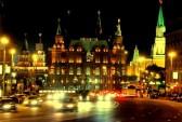 Площадь в ночном освещении. Фото: DenisGawrikow/commons.wikimedia.org
