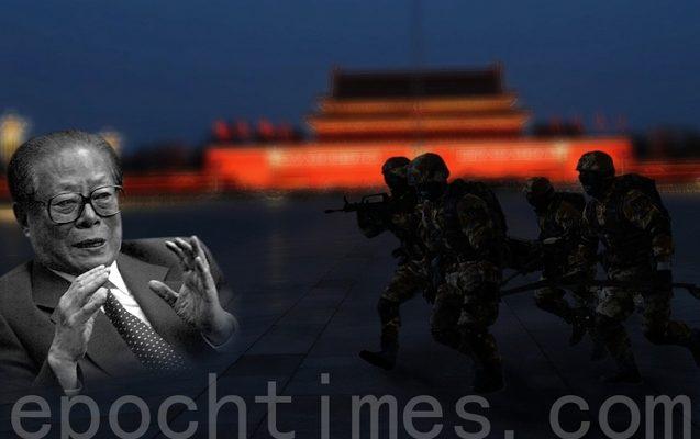 Решающее сражение компартии Китая против Фалуньгун