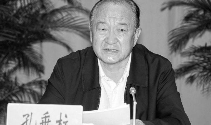 Телеканал рассказал о секс-скандалах в провинции Юньнань