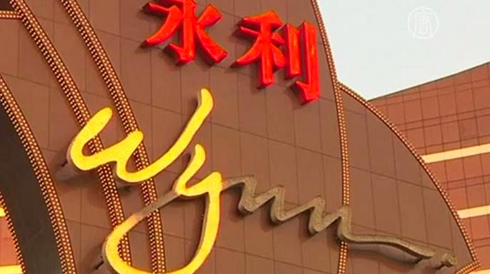 Работники казино в Макао устроили массовый протест