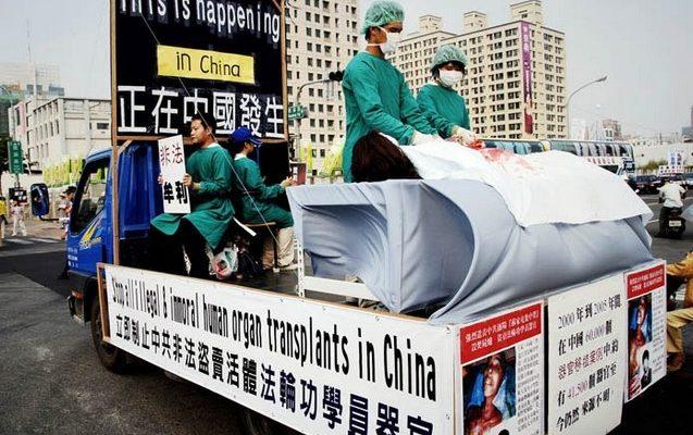 В Китае существует обширный чёрный рынок человеческих органов