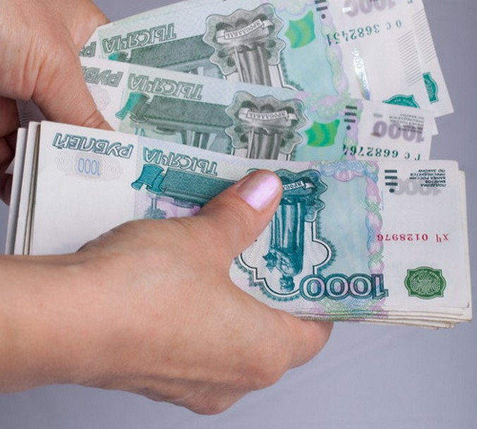 Пенсия, деньги, Пенсионный фонд