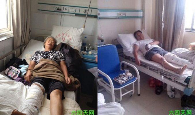 Китайские граждане, подавшие жалобы, подверглись нападению бандитов