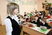 школа, патриотизм, Москва