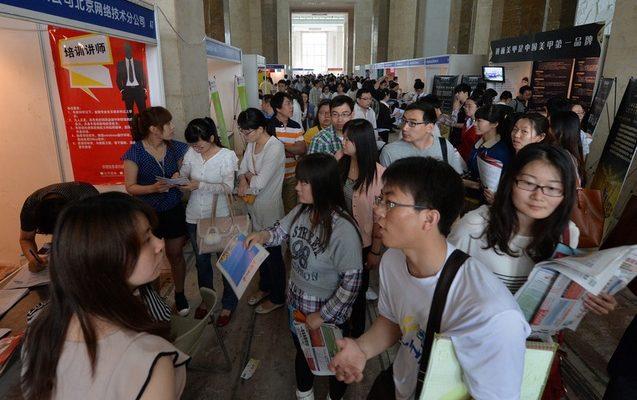 Только 7% выпускников вузов в Китае сразу смогли найти работу
