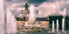 Генплан Москвы потеснит бизнесменов из центра