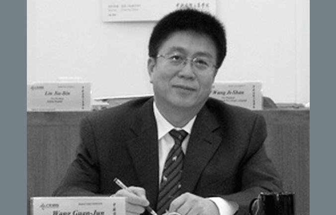 Дисциплинарный орган компартии Китая занялся Ван Гуаньцзюнем, главврачом первой больницы университета Цзилинь. Эта больница замешана в насильственном извлечении органов у последователей Фалуньгун, согласно Minghui.org. Фото: скриншот/jlu.edu.cn