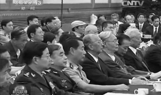 Старых чиновников не пригласили на юбилей Дэн Сяопина