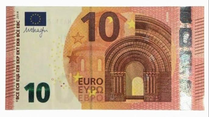 Германия вводит в обращение новую купюру в 10 евро. Скриншот видео.