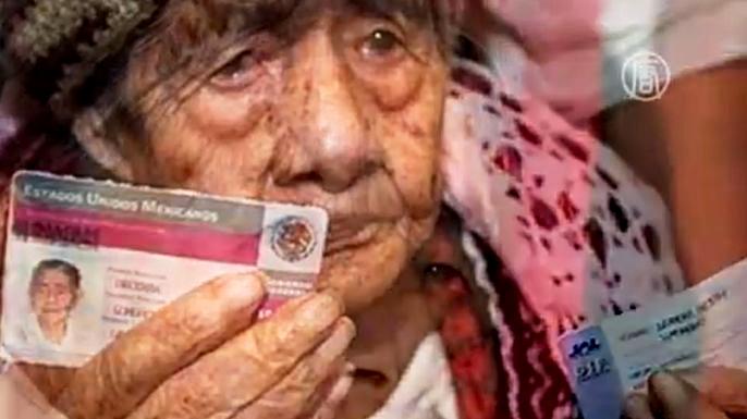 Самый пожилой житель планеты найден в Мексике. Скриншот видео