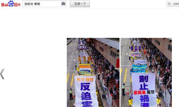Крупный китайский поисковик ослабил цензуру