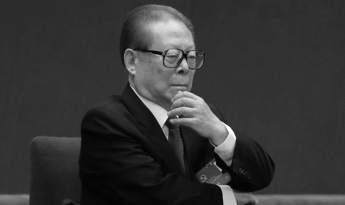Китайский поисковик отвечал на запрос «осудить Цзяна»