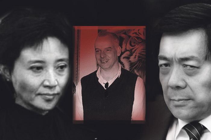 Гу Кайлай (слева) —  жена бывшего опального мэра Чунцина Бо Силая (справа). На суде она призналась в убийстве британца Нила Хэйвуда (посередине). Фото: theepochtimes.com
