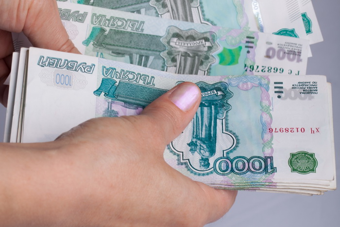 Деньги, налог, Москва